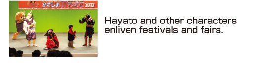 Hayato and other characters enliven festivals and fairs.
